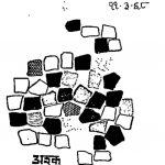 Ashk Ki Shresth Kahaniyan  by Upendranath Ashk