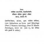 Ank-vidya  jyotish by गोपेश कुमार ओझा - Gopesh Kumar Ojha