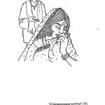 Uttar Katha Khand - 1 by श्री नरेश मेहता - Shri Naresh Mehata