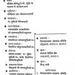Adyatam - Darshan by विविध लेखक - Various Writers