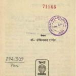 Bauddh Dharm Ke Vikas Ka Itihas by डॉ. गोविन्दचन्द्र पाण्डेय - Dr. Govind Chandra Pandey