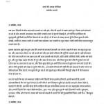 KSHANON KI ATHAH NEELIMA by धर्मवीर भारती - Dharmvir Bharatiपुस्तक समूह - Pustak Samuh