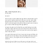 SAMBHOG SE SAMADHI KI ORE by अरविन्द गुप्ता - Arvind Guptaभगवान रजनीश -BHAGWAN RAJNEESH