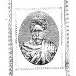 Lalashaligramji by खेमराज श्री कृष्णदास - Khemraj Shri Krishnadas