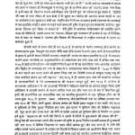 Indra Vidyavachaspati Krititv Ke Aayam by भारतभूषण विद्यालंकार -Bharat Bhushan Vidyalankar
