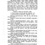 Praudh - Rachananuvad Kaumudi by कपिलदेव द्विवेदी - Kapildev Dwivedi