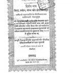 Mahabharatdarppane  Part- 2 by मुंशी नवलकिशोर - Munshi Nawalkishor