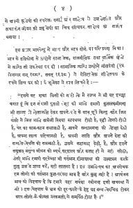 Smalochna Smucchya by अज्ञात - Unknown