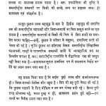 International Relations [Part ३] by अज्ञात - Unknown