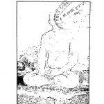 Aum Pranav Rahasya by श्री स्वामी शिवानन्द सरस्वती - Shri Swami Shivanand Sarasvati
