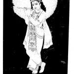 [Bhagvatkripa-Ank] [Year ५०] [Jan १९७६] by विभिन्न लेखक - Various Authors
