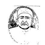 Shri Jain Sidhant Bol Sangrah [Bhag-3] by अगरचन्द भैरोदान सेठिया - Agarchand Bhairodan Sethiya