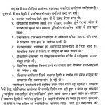 Swatantrata Ke Pashchat Hindi Aalochana by डॉ. नगेन्द्र - Dr.Nagendra