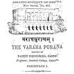 Varaha Purana  by पंडित हरिशिकेसा शास्त्री - Pandit Hrishikesa Sastri