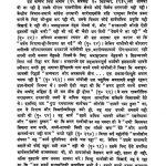 Sampurna Gandhi Vanmaya [ Vol. 61 ] by मोहनदास करमचंद गांधी - Mohandas Karamchand Gandhi ( Mahatma Gandhi )