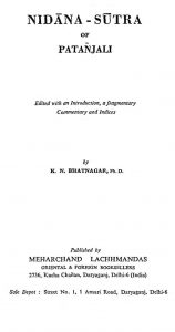 पतञ्जलिकृत - निदानसूत्र - Nidana Sutra Of Patanjali